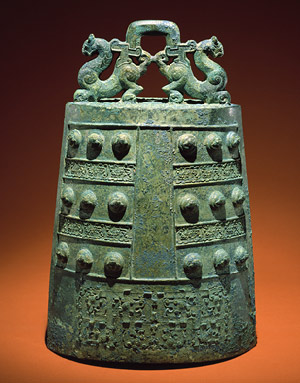 Dinasti Zhou