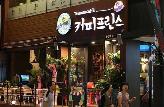 Toko Kopi Korea