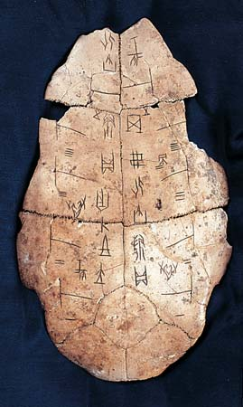 Tulisan dinasti Shang