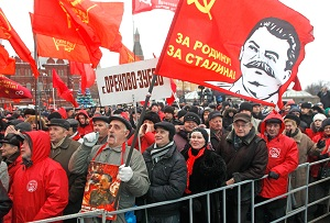 Partai Rusia