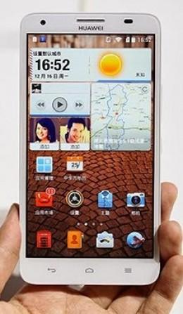 Gambar Huawei Honor 3X
