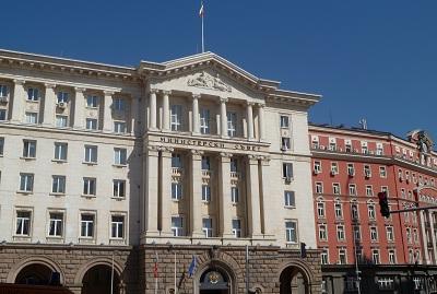 Kantor Kabinet Bulgaria