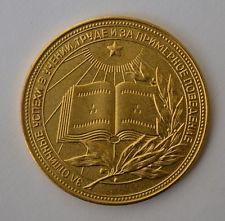 Medali Sekolah Rusia