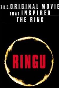 Ringu Ring (1998)