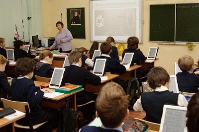 Sekolah di Rusia