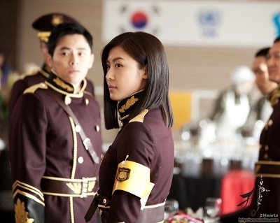 Foto The King 2 Hearts