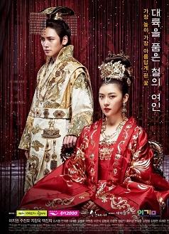 Gambar Drama Empress Ki