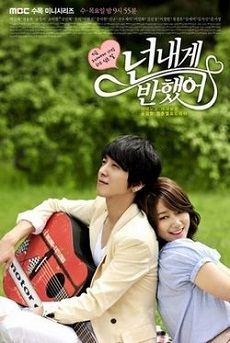Gambar drama Heartstrings