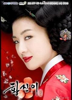 Gambar Drama Hwang Jini