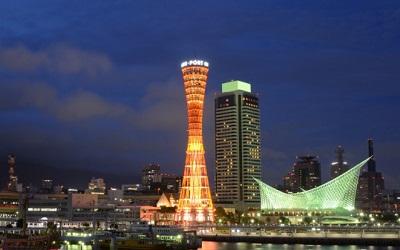 Gambar Kota Kobe