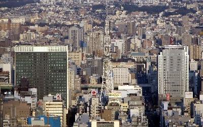 Gambar Kota Nagoya