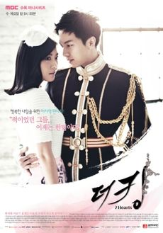 Gambar The King 2 Hearts