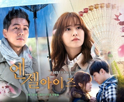 Foto drama Angel Eyes