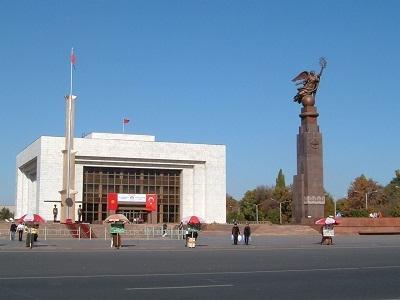 Foto Ibukota Negara Kyrgyzstan
