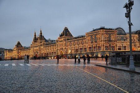 Foto kota Moscow di Rusia