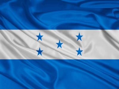 Gambar bendera Honduras