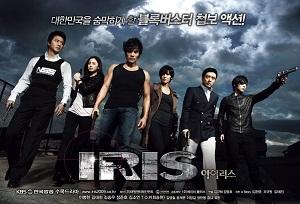 Gambar drama Iris
