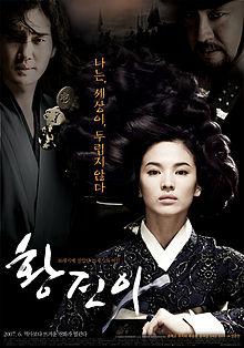 Gambar film Hwang Jin Yi