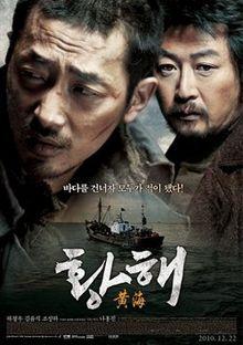 Gambar film The Yellow Sea
