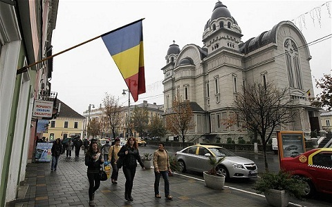 Gambar Negara Rumania