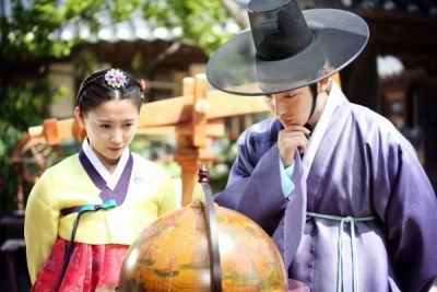 Adegan drama Gunman in Joseon