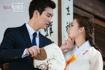 Foto adegan Come! Jang Bo Ri 1