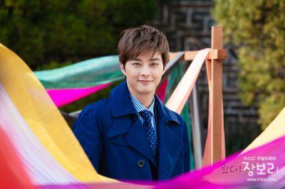 Foto adegan Come! Jang Bo Ri 2