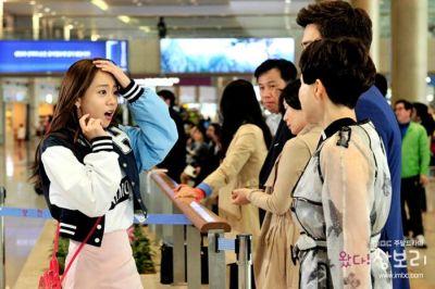 Foto adegan Come! Jang Bo Ri 3