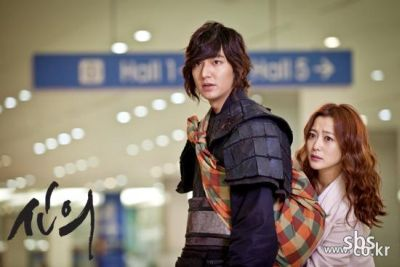 Foto adegan drama korea Faith 2
