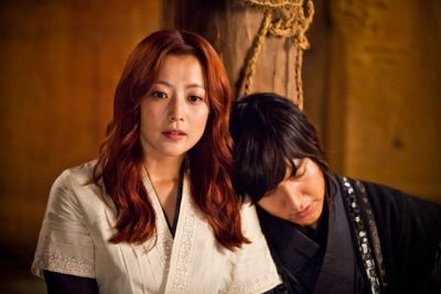 Foto adegan drama korea Faith 3