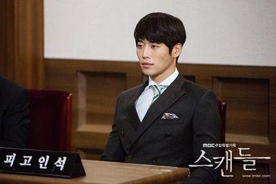 Foto adegan drama Scandal 3