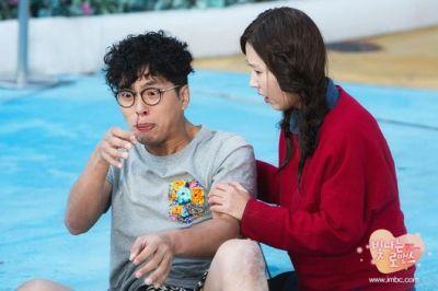 Foto adegan drama Shining Romance 2
