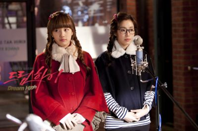 Foto adegan Dream High 1