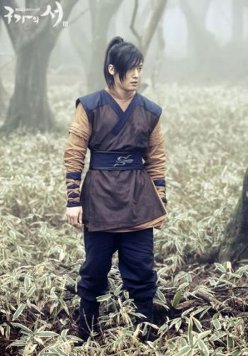 Foto adegan Gu Family Book 1
