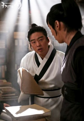 Foto adegan Gu Family Book 2
