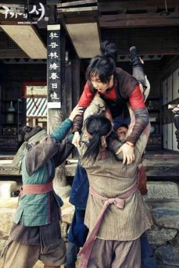 Foto adegan Gu Family Book 3