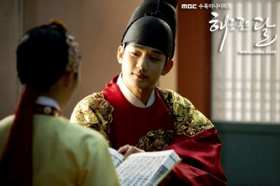 Foto adegan Moon Embracing the Sun 2