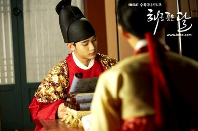 Foto adegan Moon Embracing the Sun 4