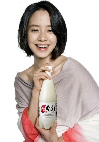 Foto aktris Korea Song Ji-hyo 48