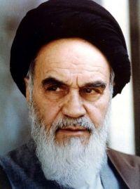 Foto Ayatollah Ruhollah Khomeini