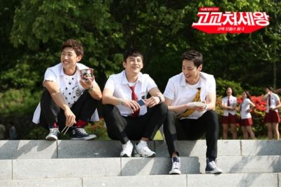 Foto Drama King of High School Life Conduct 1