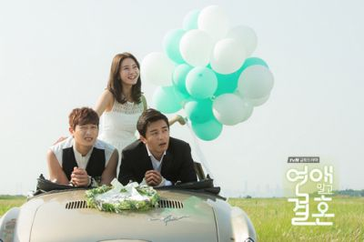 Foto drama Marriage Not Dating 2