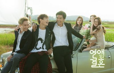 Foto drama Marriage Not Dating 4