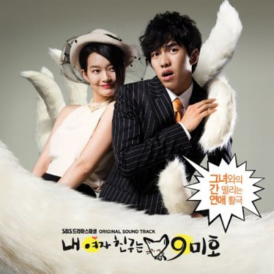 Gambar drama My Girlfriend Is a Gumiho