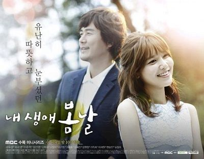 Foto drama The Spring Day of My Life