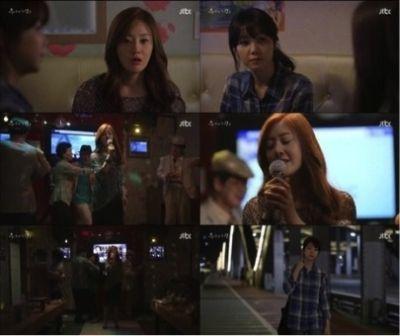Foto drama Yoo Na's Street 1