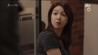Foto drama Yoo Na's Street 2