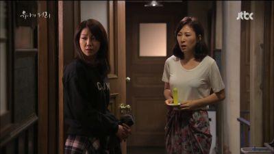 Foto drama Yoo Na's Street 4