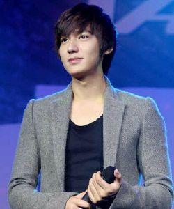 Foto Lee Min Ho