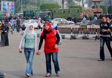 Foto cewek di Mesir